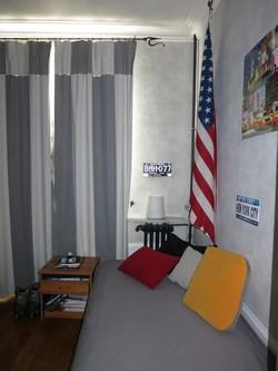 decoration-chambreQ2-250